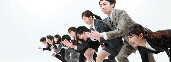 給与明細と就業規則